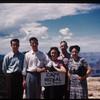 1948 vacation