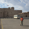 Jabrin Fort