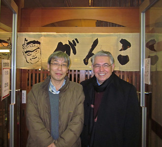 Professor Kazuhiro Fujiyama and Professor Raymond Rodriguez at JR Ibaraki Station, Osaka Japan shortly after arrival in Osaka.