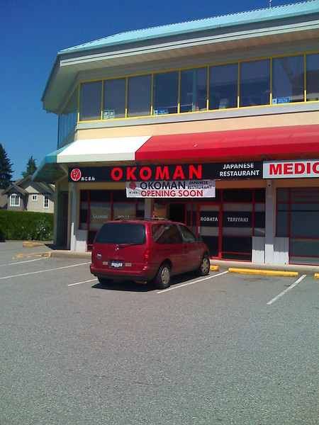 Okoman on North Rd