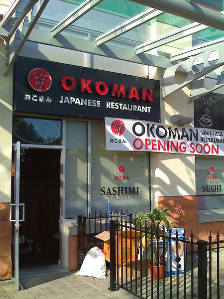 Okoman.  The new hanabi.