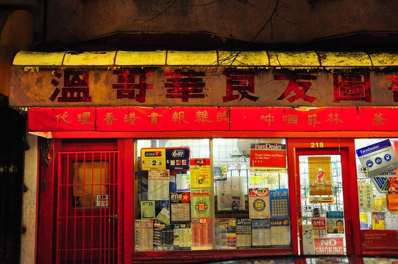 Some Store in Chinatown