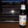 beer001