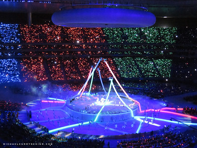 PanAm Games 2011