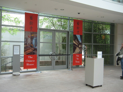 A wonderful new exhibit:  The Yin Yu Tang house from China!    See  http://www.pem.org/yinyutang/