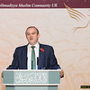 "Rt Hon Ed Davey, MP, Secretary of State for Energy & Climate Change said:<br /> ""In the world today we see 'politics of division' in so many parts but under the leadership of His Holiness, Hazrat Mirza Masroor Ahmad, the Ahmadiyya Muslim Community promotes a 'politics of unity' with the aim of establishing unity across the world."""