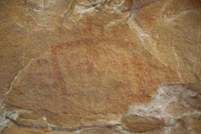 Petroglyph from Rock House as similar to how it appears in real life.