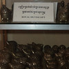 more silver gift boxes, segregated by animal shape (elephants, turtles, dogs, lions) Royal Palace