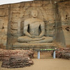 Buddha Rock carving