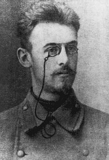 Nikolai Korotkov (1874-1920)<br /> <br /> A Russian surgeon who pioneered 20th century vascular surgery and was the inventor of auscultatory technique for blood pressure measurement.
