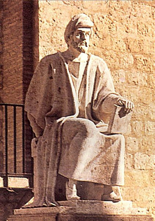 """Averroes (better known as Ibn Rushd), (1126-1198)<br /> <br /> Muslim polymath and master of Aristotelian philosophy who wrote a medical encyclopedia called """"Generalities"""" (Kulliyat) and a commentary on Avicenna's Canon of Medicine."""