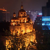 View from my hotel room in Beijing China.<br /> Only Christian Church I saw in two weeks of travel.