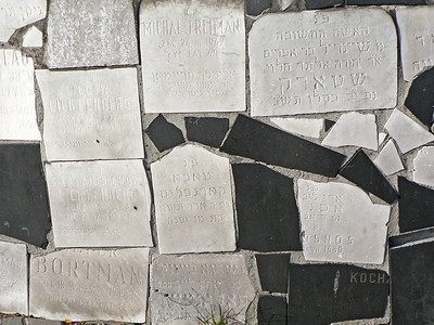 gravestone mosaic 1 Warsaw