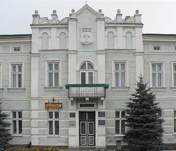 Borshchev town hall
