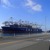 CMA CGM Centauus Container ship Port of Long Beach