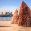 1082 - Geelong Waterfront