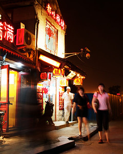 Houhai at Night