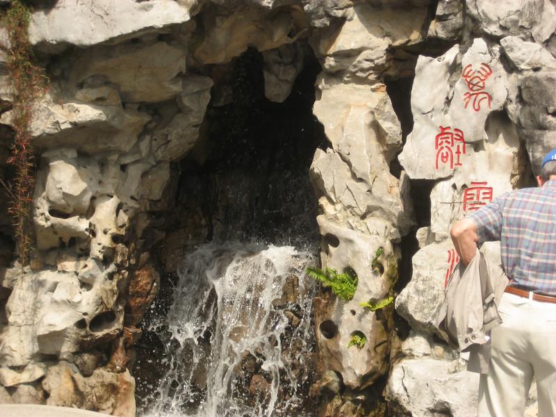 Chinese Garden, photo taken by Max