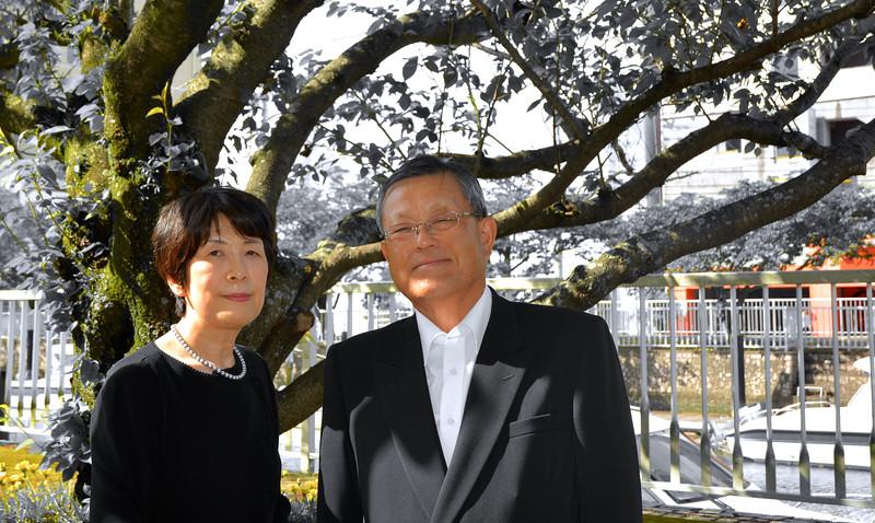 Masako and Tetsuo