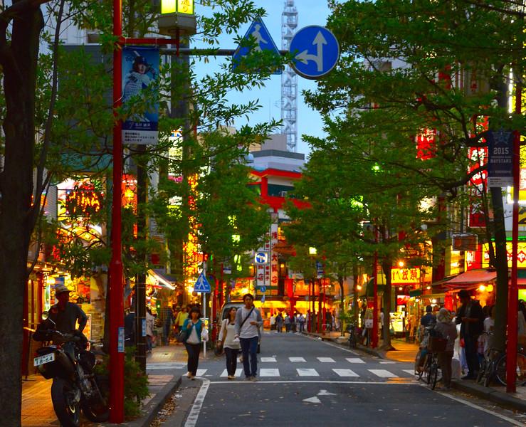 Yokohama/Chinatown