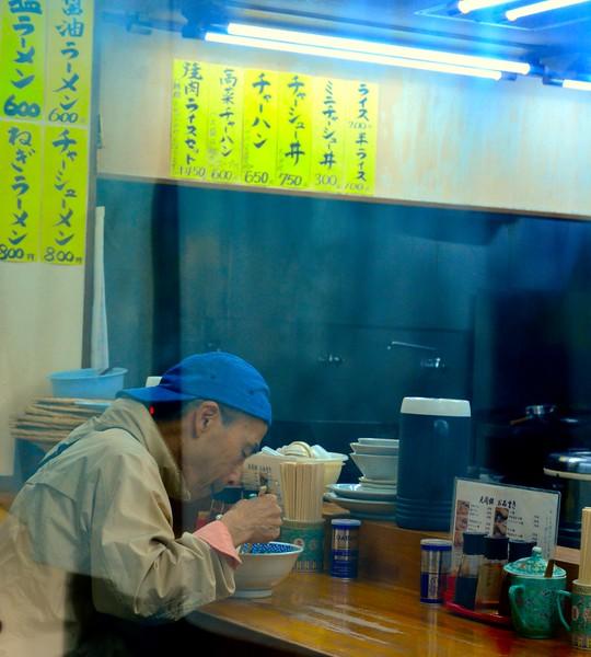 Noodle (ramen) shop