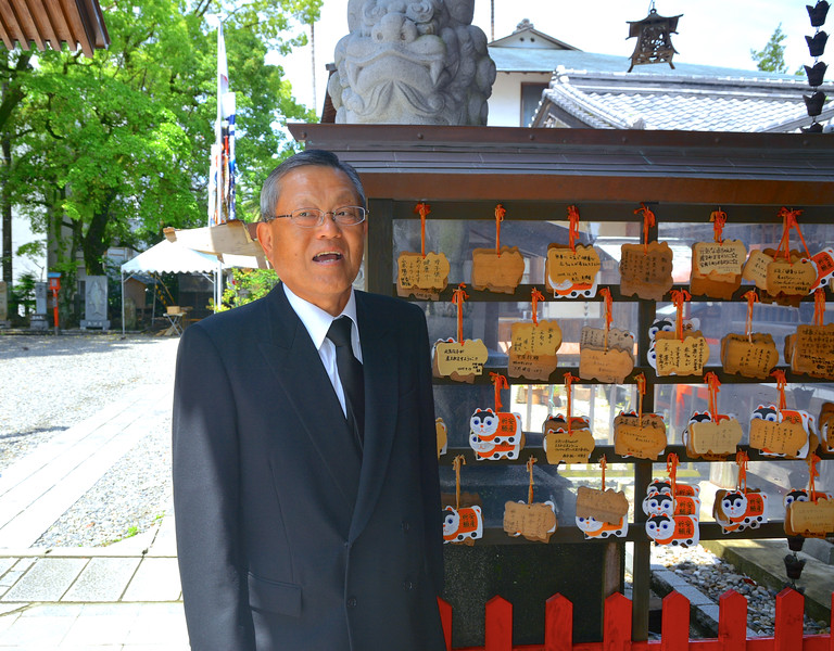 At shrine, ceremony for Fumio