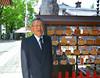 At shrine, ceremony for Fumio