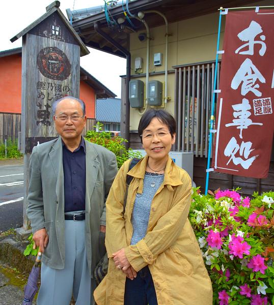 Aunt Hiroko-san, Uncle Nami-chan
