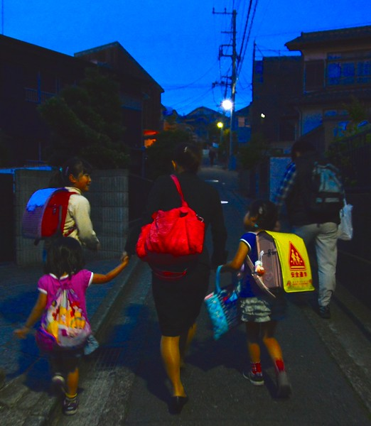 Family walk home, after school, work
