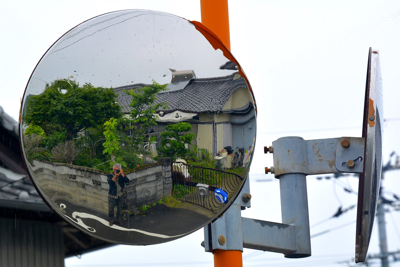 Ubiquitous mirrors