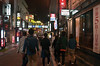 Nightlife/time stroll through Kumamoto, a delightful city known for its castle.