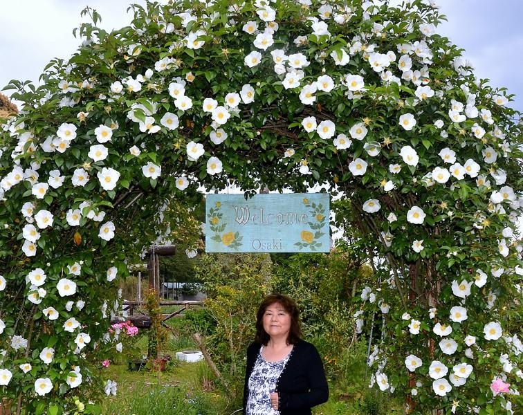 Aunt Hiroko is a master gardener and cook.