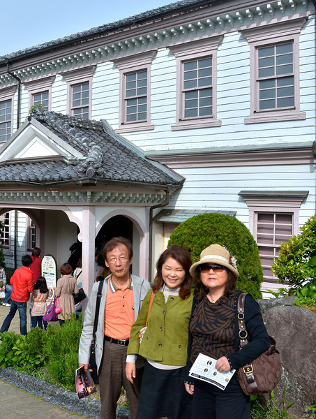 """Sightseeing in Nagasaki --- area that was, at one time, the only enclave for non-Japanese, in the 19th century;  Setting/scene inspired play, """"Madam Butterfly."""""""