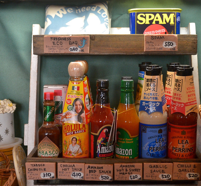 Condiments and Spam