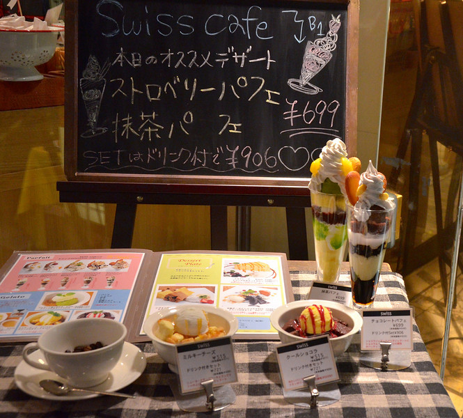 Dessert(s) abound;  Plastic replicas outside most restaurants is huge business in Japan.