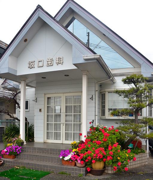 Home/office, for Kaoru and Yumiko