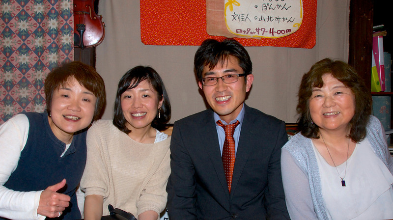 Chiyo, on the right, with her tennis buddies, university colleagues.