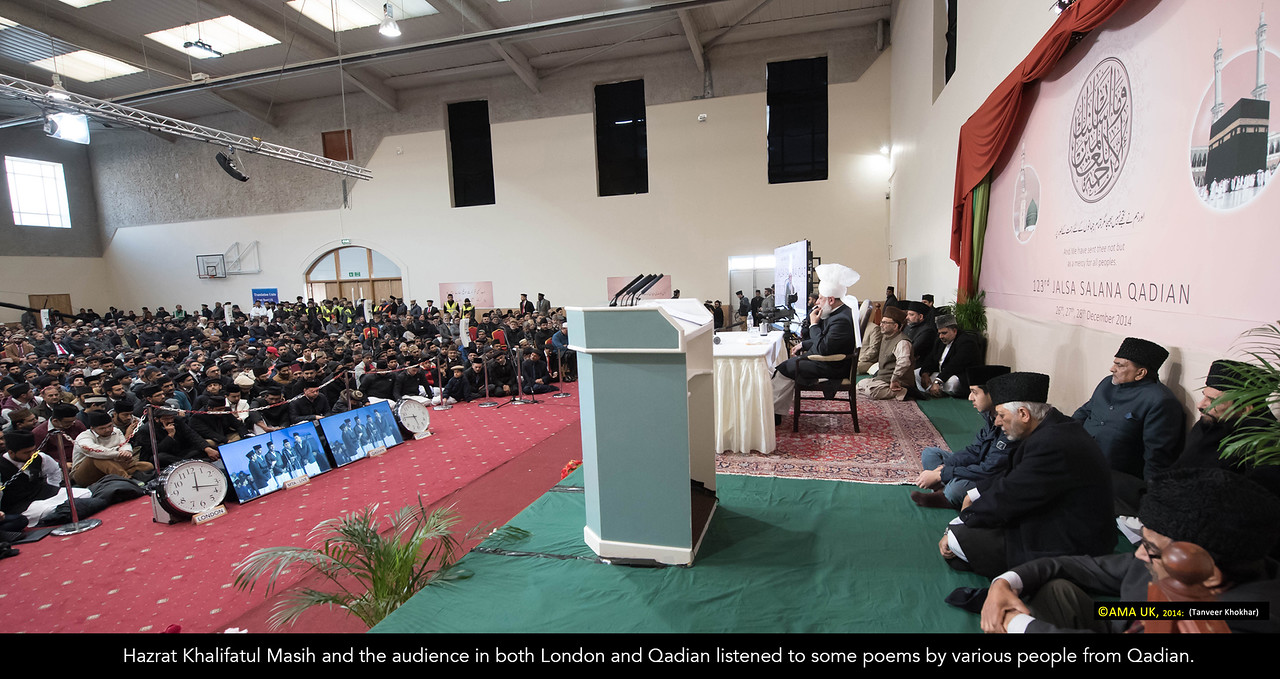QJ7_1838 – Hazrat Khalifatul Masih and the audience in both London and Qadian listened to some poems by various people from Qadian.