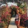 Tuin van Horizontes hotel - Trinidad