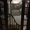 Front Door, 258 Flinders Lane