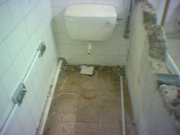 All that's left of the toilet...
