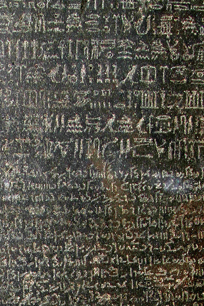 A detail of The Rosetta Stone