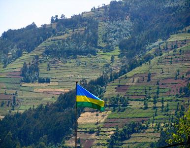 Rwandan flag soaking up the sunshine.