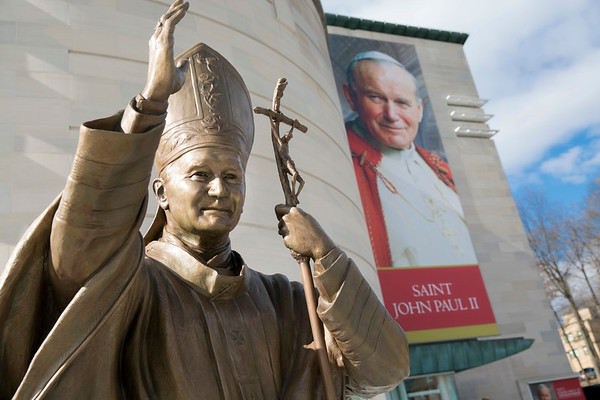 Saint John Paul II National Shrine