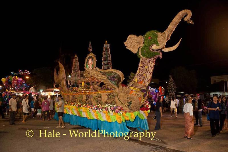 Float Sponsored By HRH King Bhumibol
