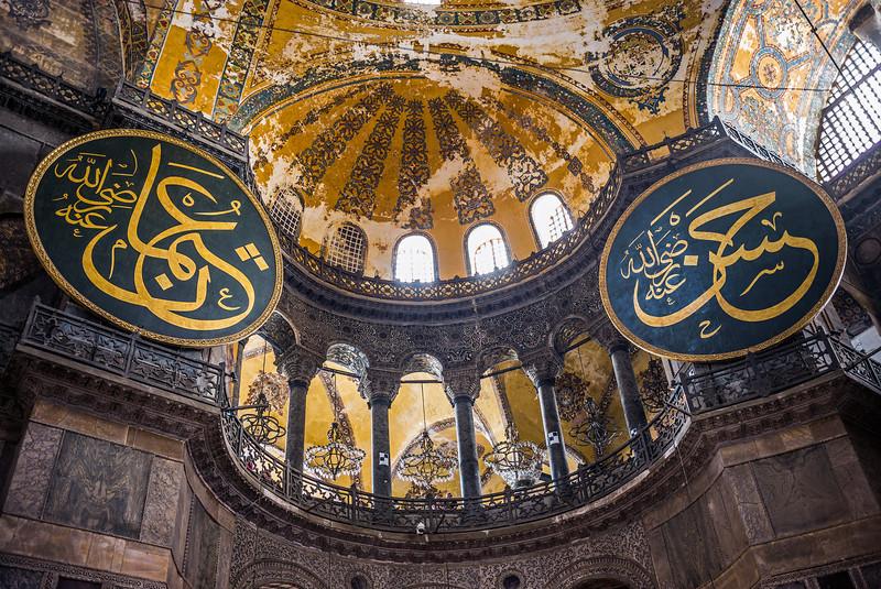 dome & disks Hagia Sofia
