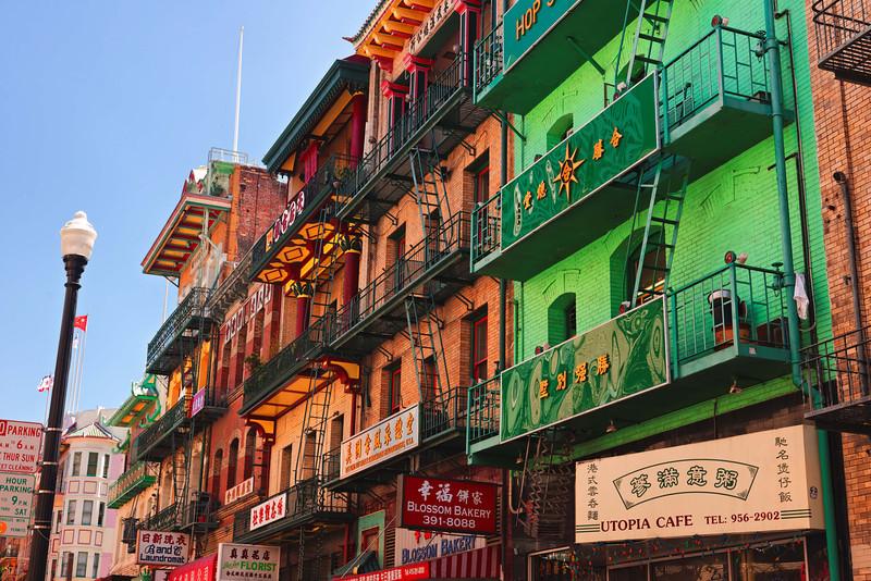 China Town II