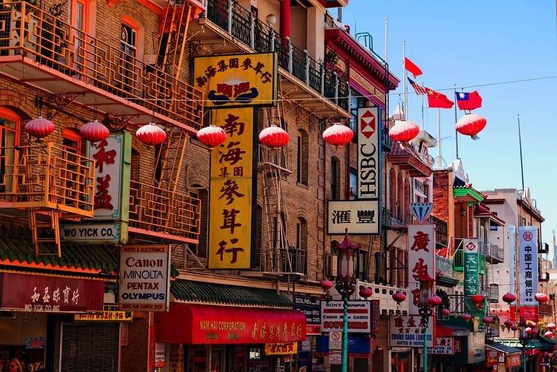 China Town IV