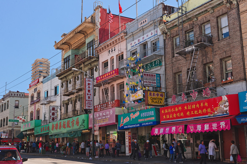 China Town I