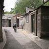 Hutong, Beijing, China